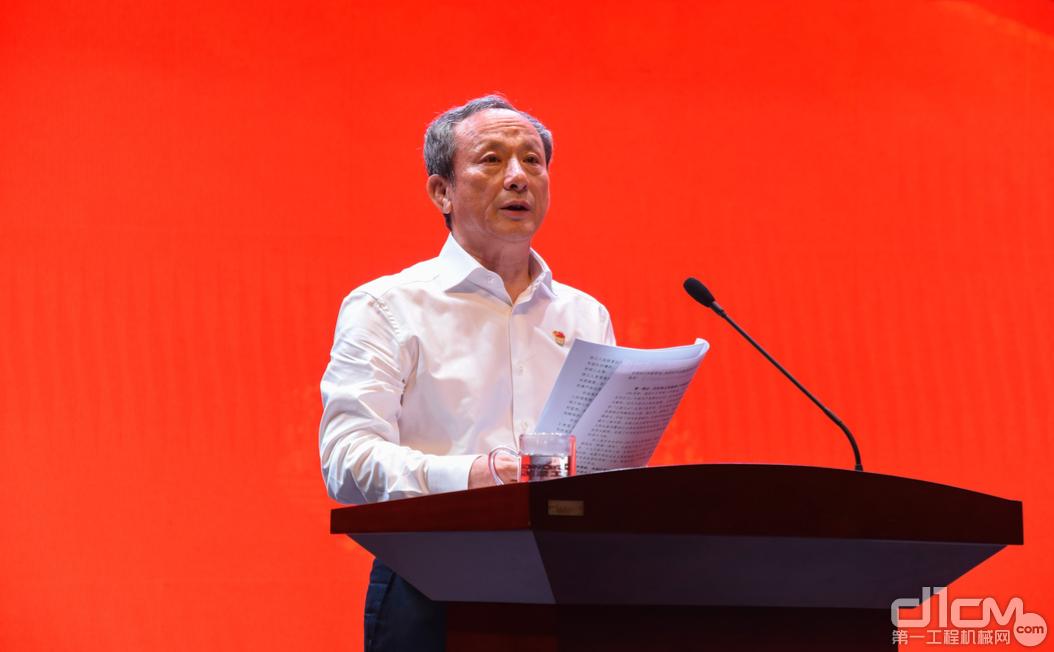 王民董事长发表《对党忠诚,为国争光!以登顶精神凝聚高质量发展磅礴力量》讲话