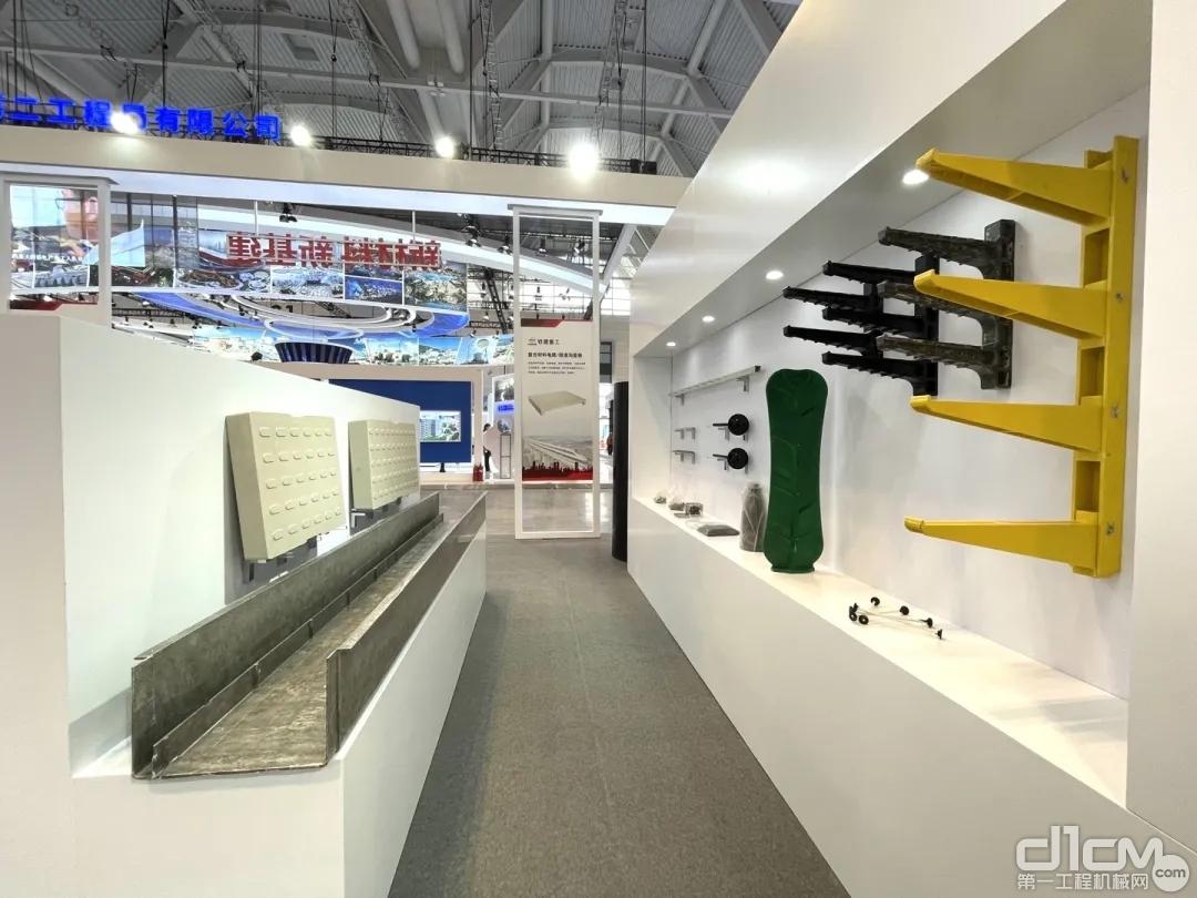 新兴工程材料展品