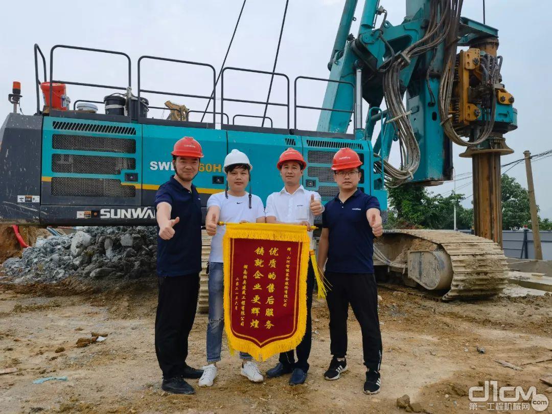 2021年山河智能全球服务万里在湖南
