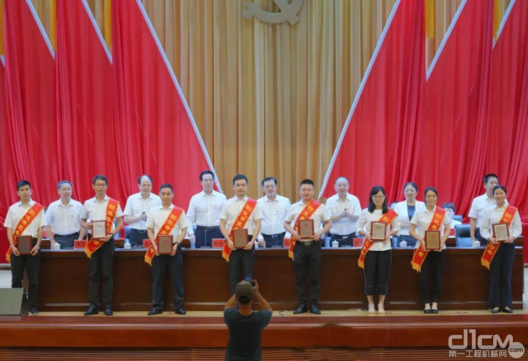 长沙经开区庆祝中国共产党成立100周年表彰大会