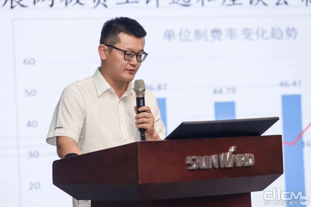 山河智能召开劳动竞赛项目评审会