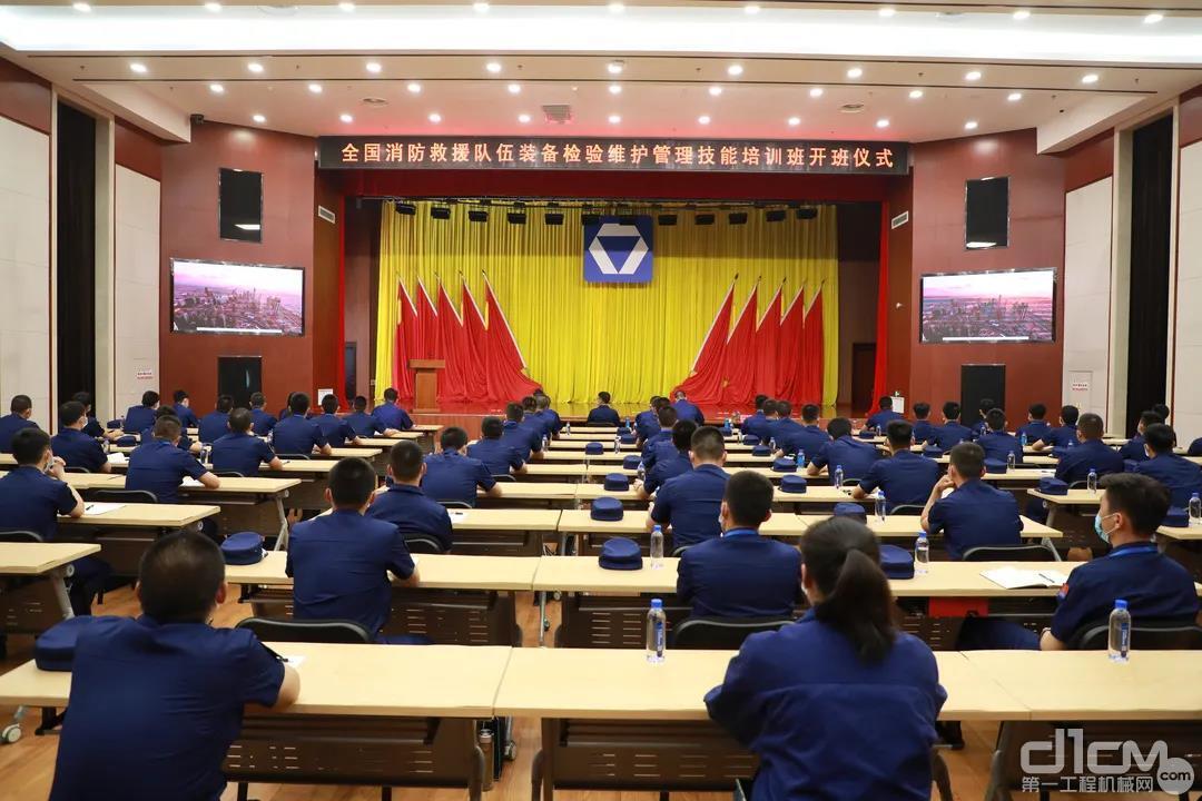 2021年,徐工承办全国消防救援队伍装备检验维护管理技能培训班