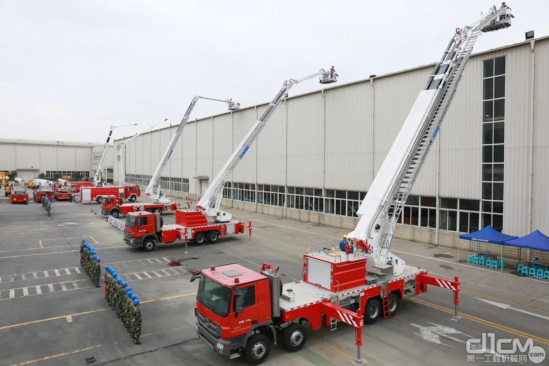 2017年,承办江苏省举高消防车操作及维护培训班