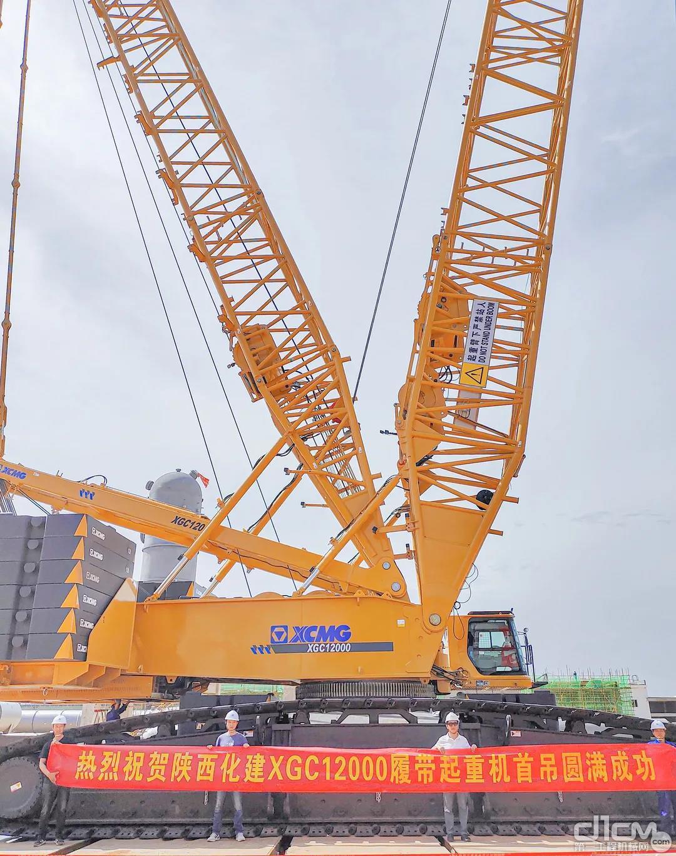 在延长石油榆神能化50万吨/年乙醇项目建设现场,XGC12000首战告捷