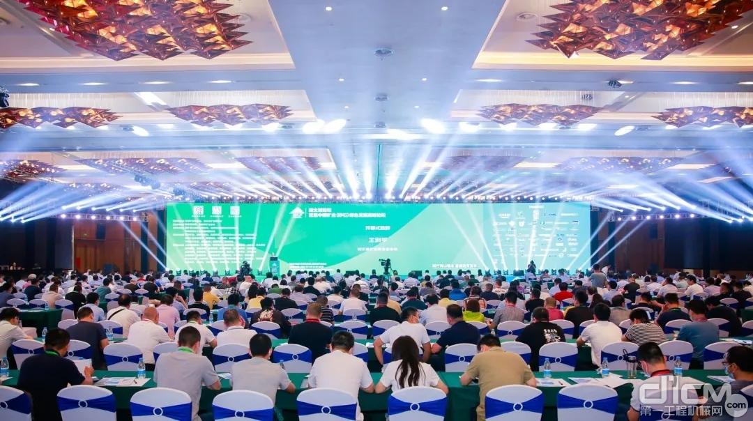 南太湖论坛-首届中国矿业(砂石)绿色发展高峰论坛