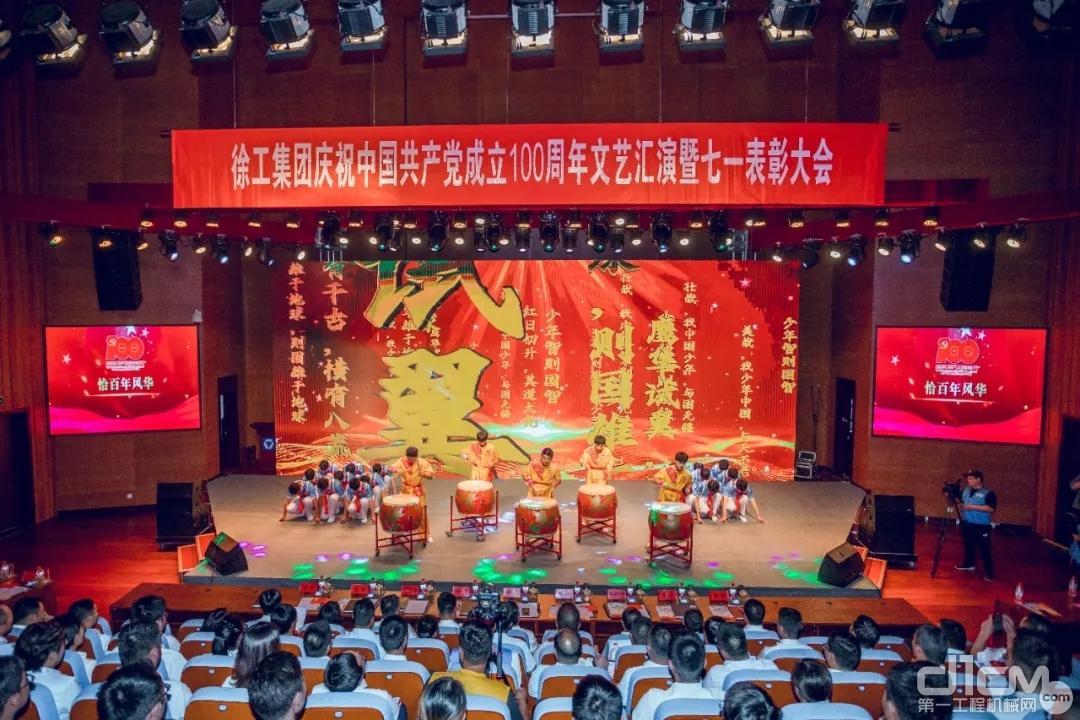 合唱《少年中国说》