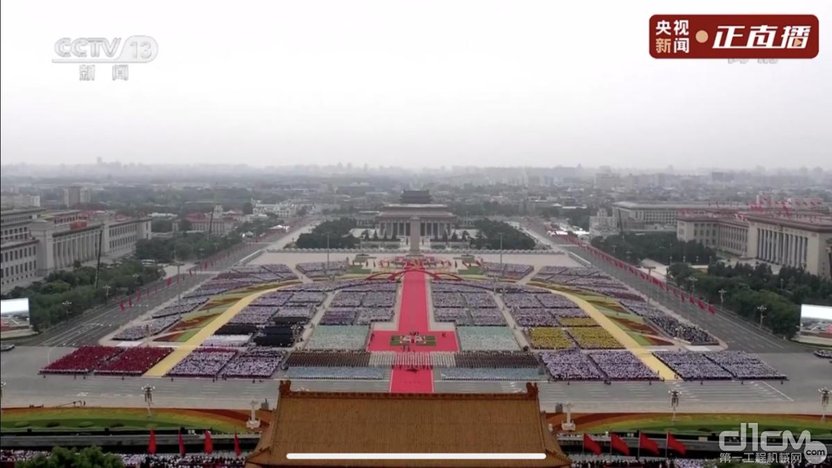 庆祝中国共产党成立100周年大会在北京天安门广场隆重举行