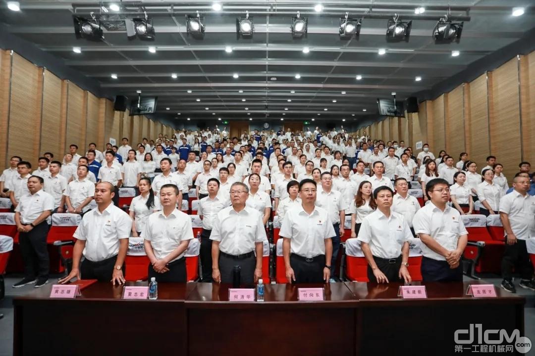 山河智能党委在总部大楼5楼国际会议厅集中收看大会直播盛况