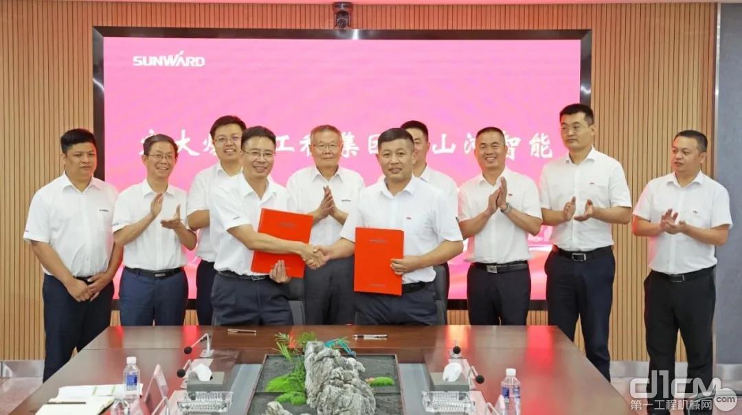 山河智能与宏大爆破集团签署战略合作协议