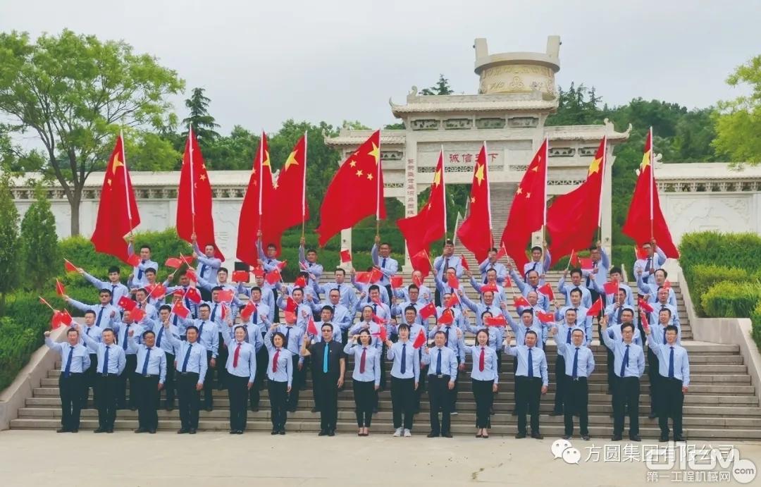方圆集团热烈庆祝中国共产党成立100周年