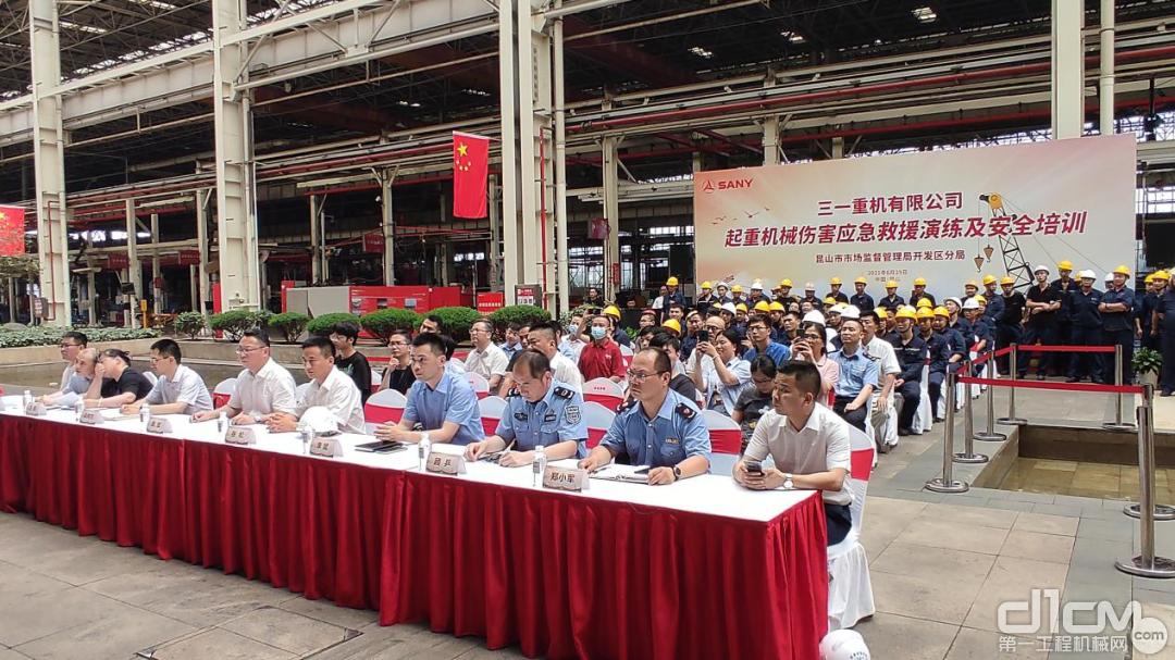 三一重机有限公司开展系列安全生产活动