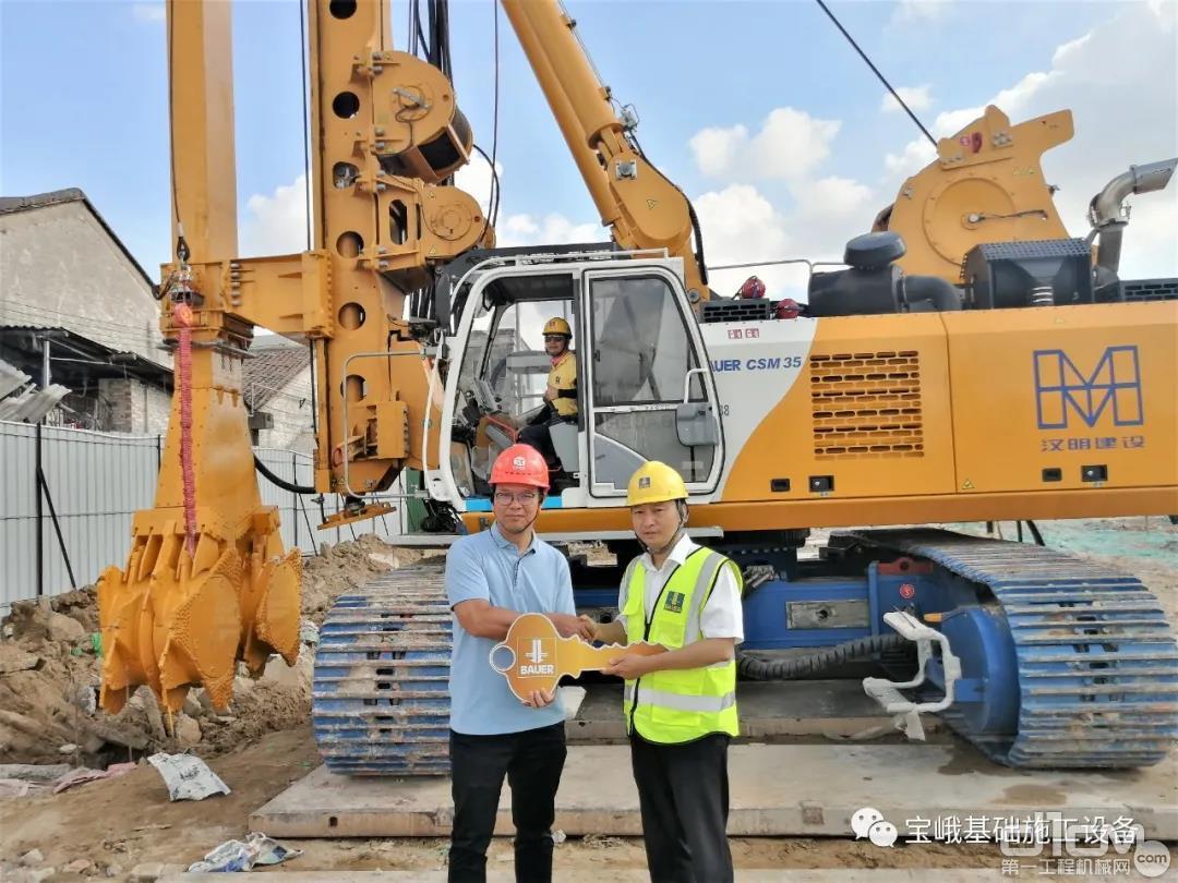 宝峨机械设备(上海)有限公司副总经理王柳松先生向广东汉明建设工程有限公司总经理王宪忠先生交付CSM 35