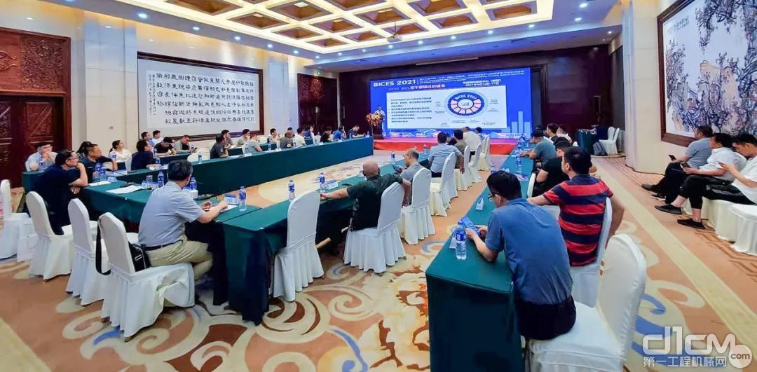 河南市政交通用户座谈会