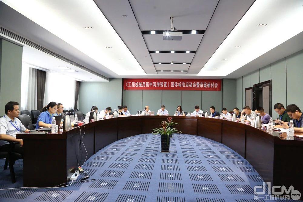 《工程机械用集中润滑装置》团体标准启动会暨草案研讨会在郑州召开