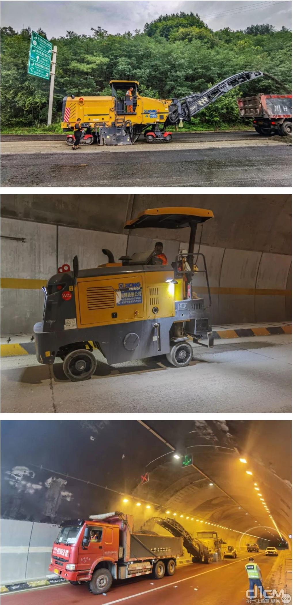 徐工铣刨机鏖战G75兰海高速