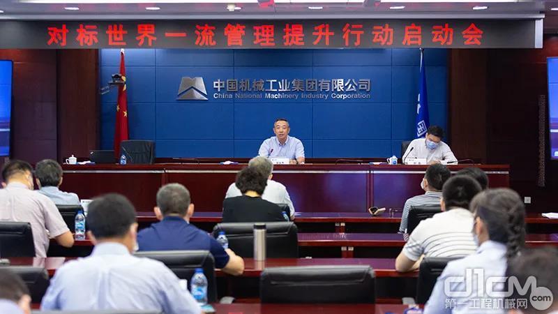 2020年8月11日,国机集团召开对标提升行动启动会,集团总经理、党委副书记吴永杰出席会议并作讲话