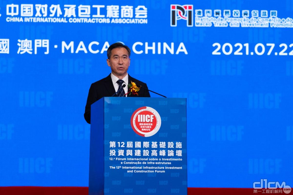 中国商务部任鸿斌部长助理发表主旨演讲