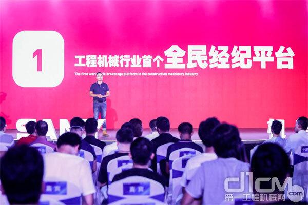 三一重工发布三一机惠宝,正式宣告开启全民营销时代
