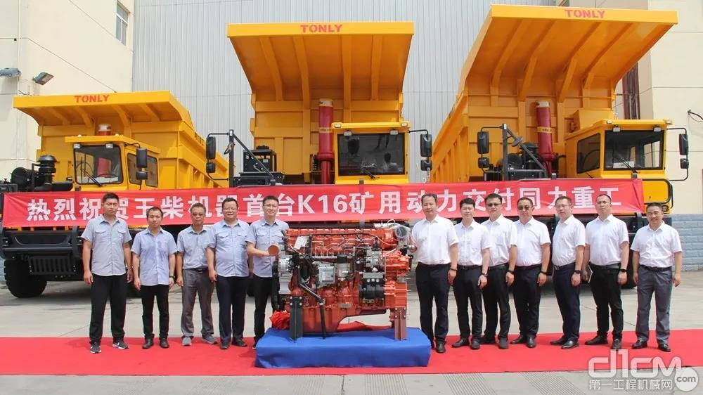 玉柴首台YCK16矿用动力正式交付同力重工