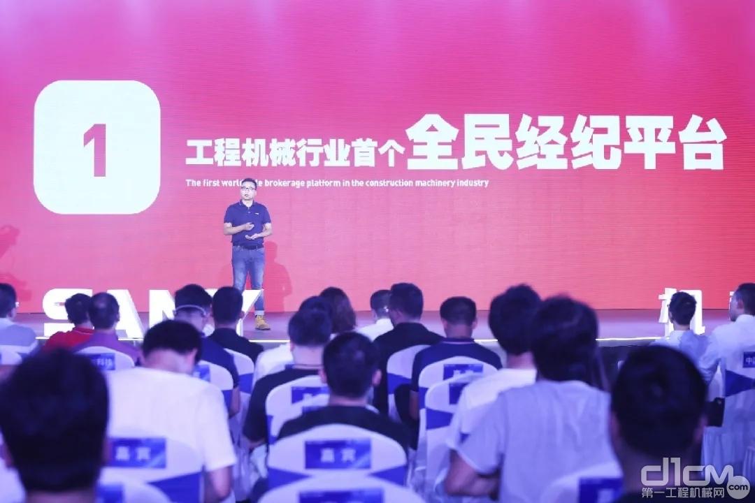 全新发布的机惠宝平台,是行业首创的全民经纪平台