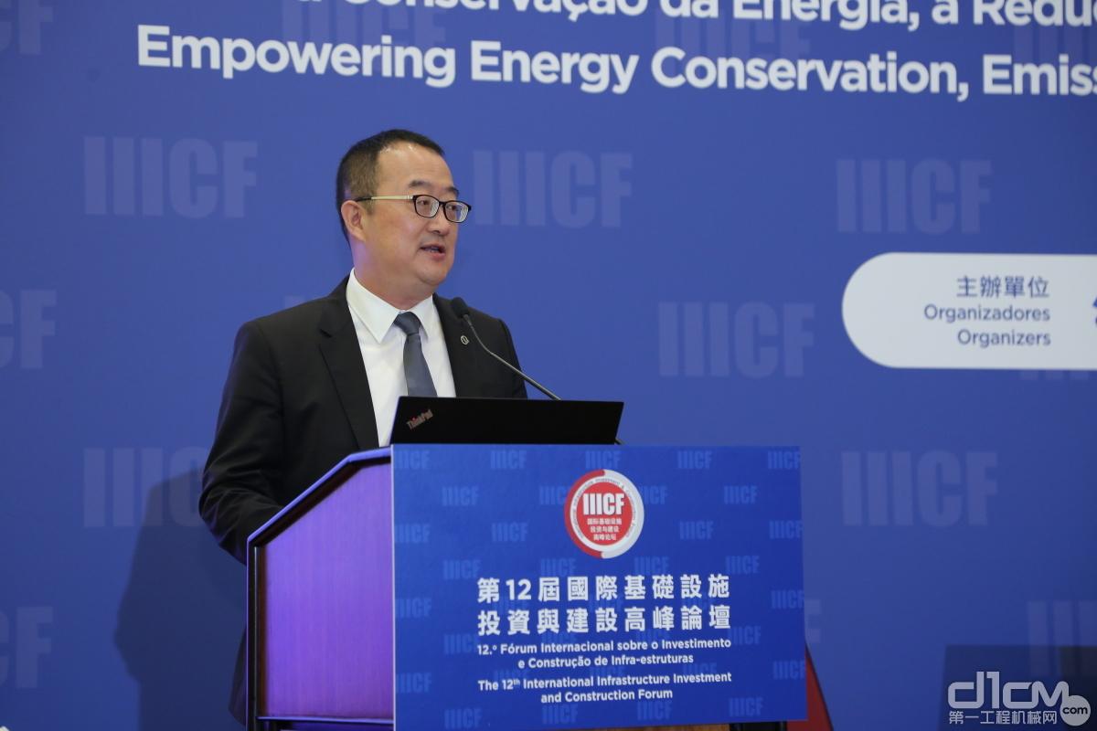 沃尔沃建筑设备中国区总裁陈霖发表主旨演讲