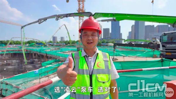 """""""选中联重科凌云泵车就对了""""!"""