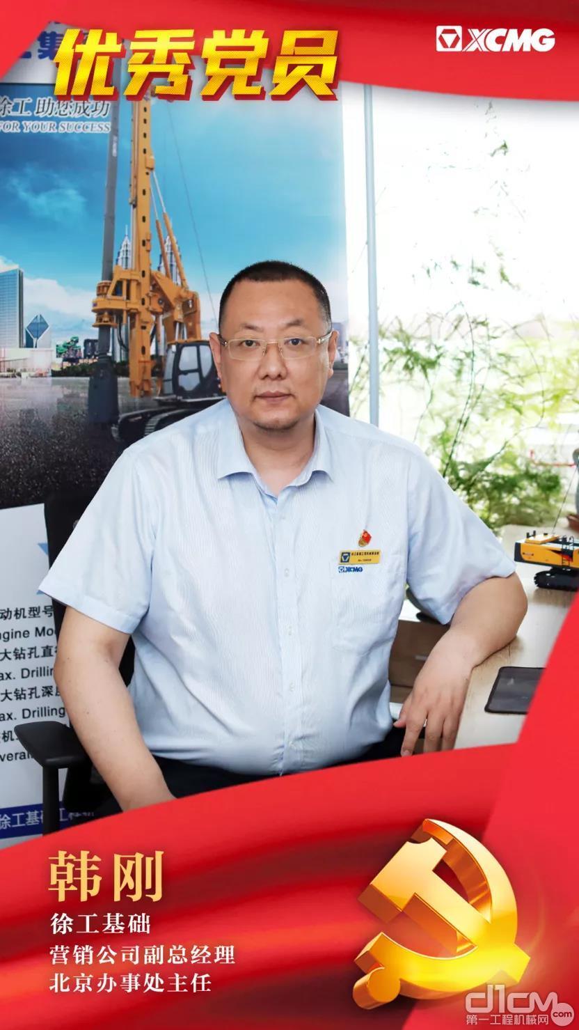 """徐工桩工产品进位中国第一的""""龙城飞将"""""""
