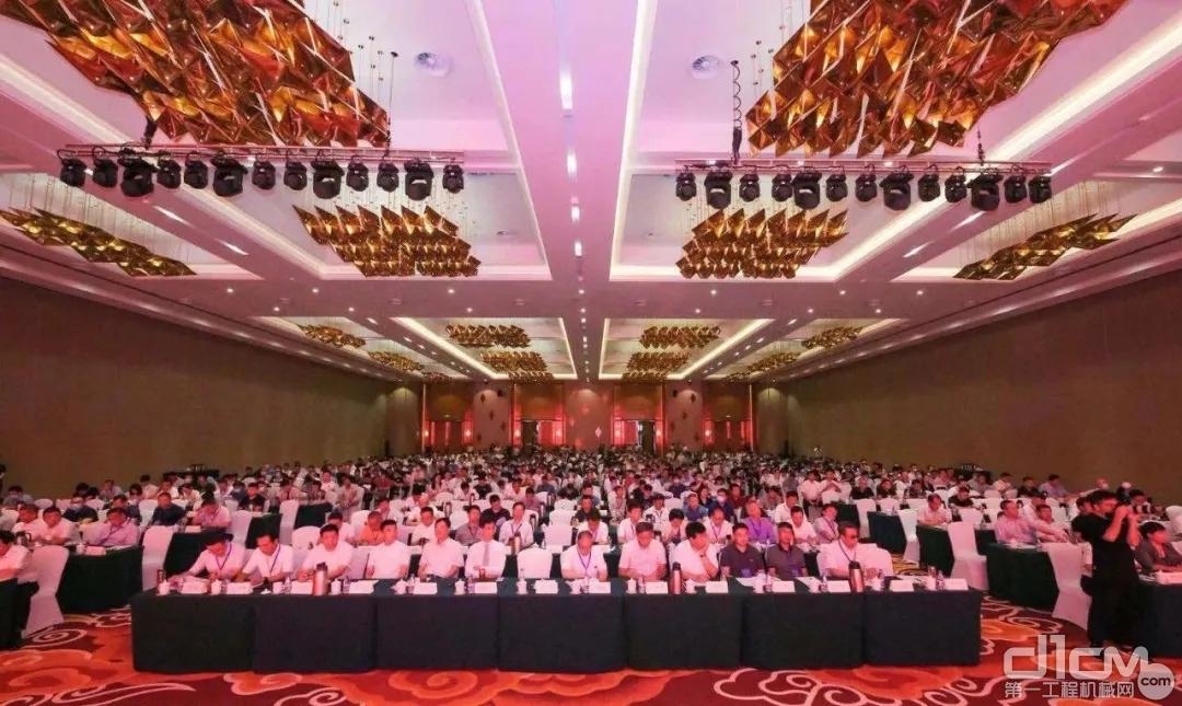 第八届全国砂石骨料行业科技大会