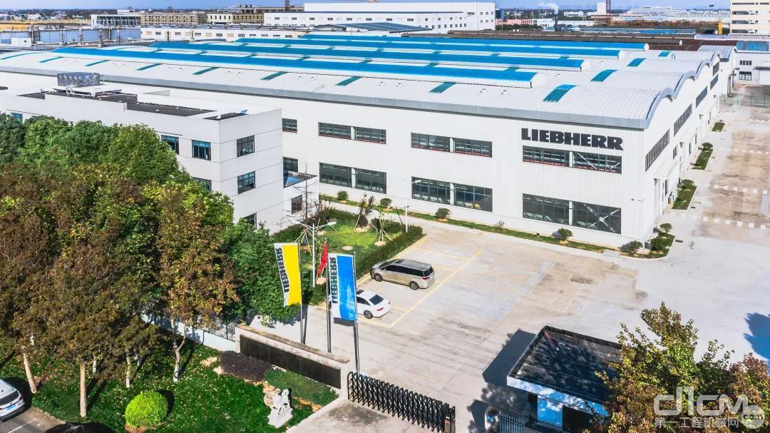 利勃海尔运输系统 (中国) 有限公司平湖工厂外景