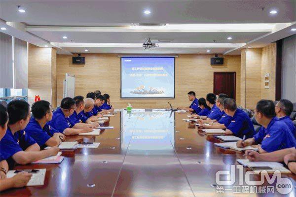 """徐工铲运机械事业部召开2021""""质量·生命""""行动实施部署会"""