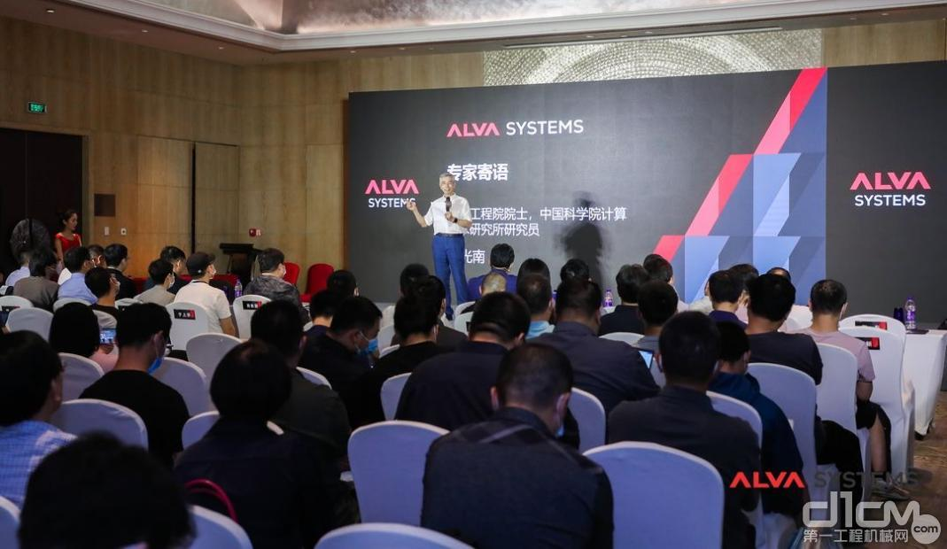 OVER THE RAINBOW——ALVA Systems 2021新品发布会现场