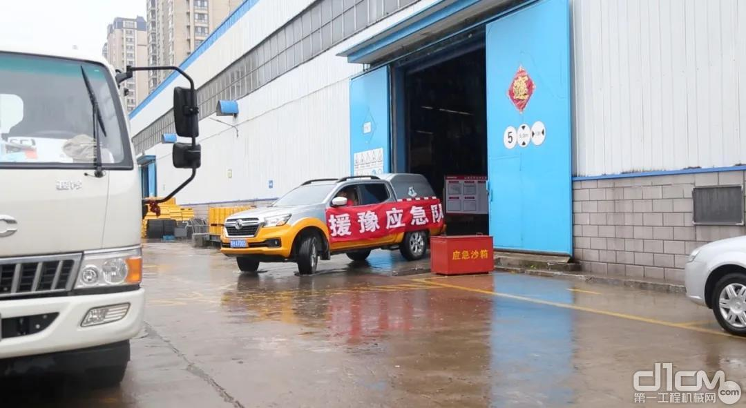 满载着应急配件的货车及应急队队员出发,奔赴河南郑州,为参与救灾的山推设备进行检修