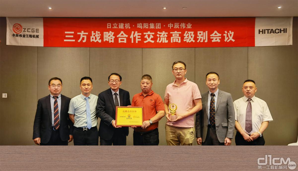 日立建机(上海)有限公司与经销商、客户签署战略合作伙伴协议