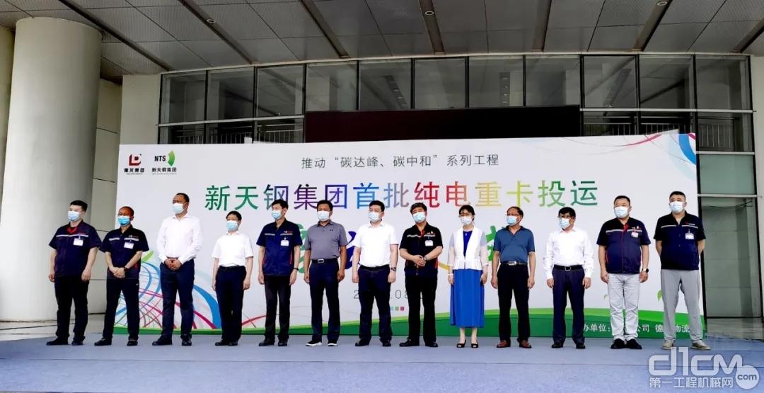推进产业绿色变革 华菱汉马电动重卡再次批量交付天津客户
