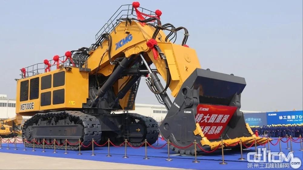 徐工自主研发的XE7000E液压挖掘机