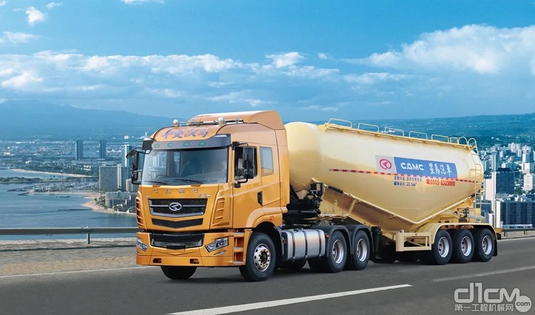 汉马科技轻量化散装水泥半挂车搭配华菱汉马H7牵引头,打造最佳CP
