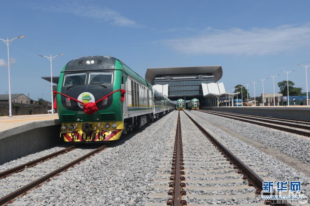 拉各斯至伊巴丹铁路