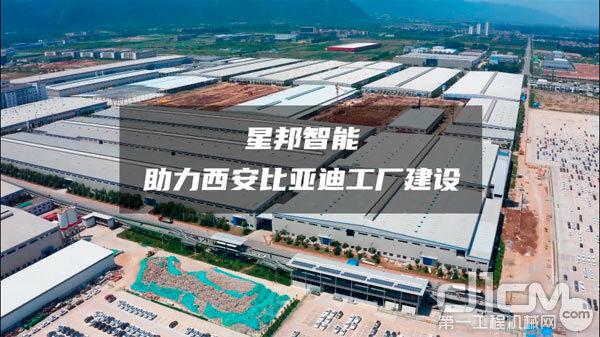 星邦智能批量电动剪叉系列高空作业平台集结西安比亚迪工厂