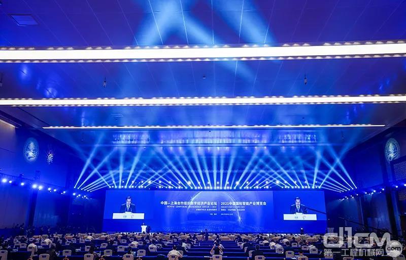 中国—上海合作组织数字经济产业论坛