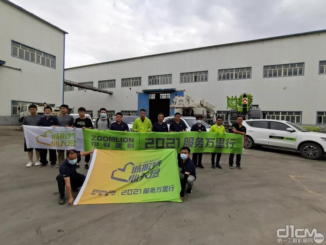 中联重科工起服务万里行走进新疆