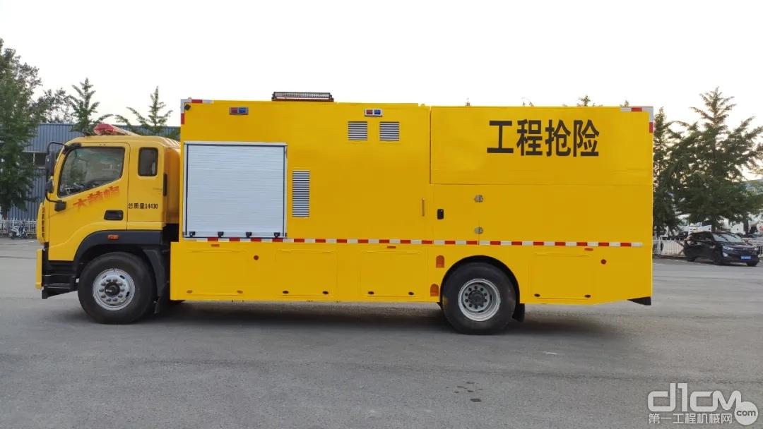 亚特多功能应急救险车