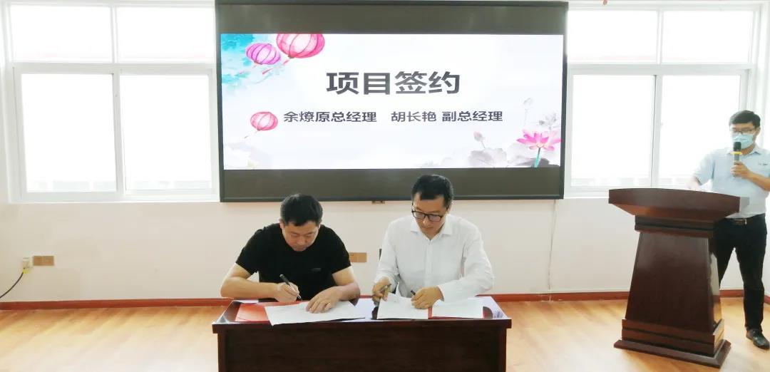 徐工汉云布局电气行业
