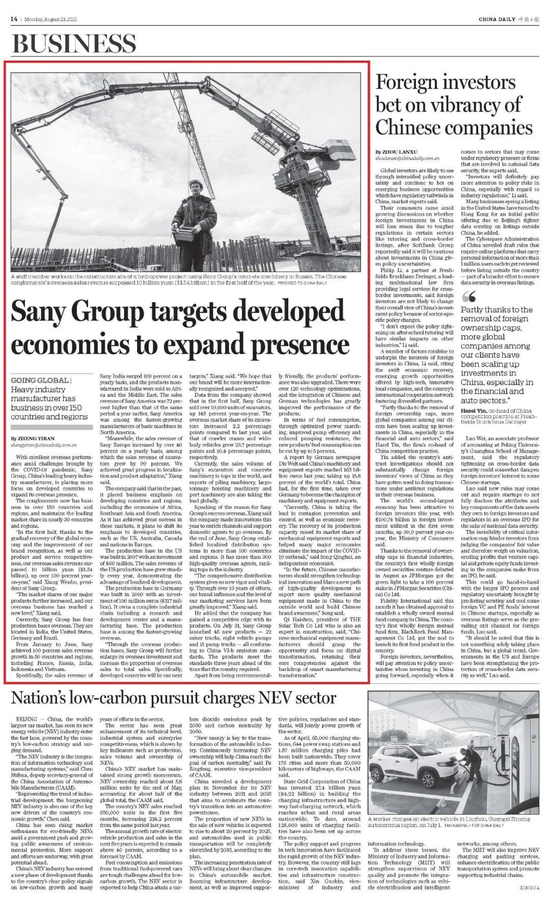 《China Daily》:三一瞄准发达国家市场