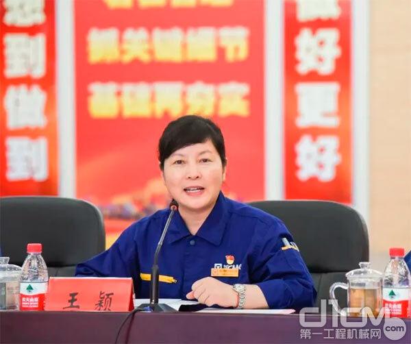 徐铲运机械事业部党委副书记、纪委书记、工会主席王颖