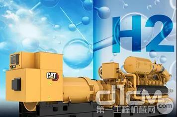 卡特彼勒氢燃料新燃气内燃机发电机组