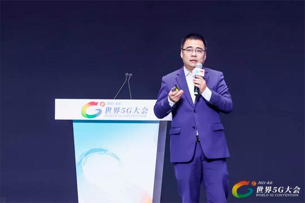 """5G+工业互联网""启幕"