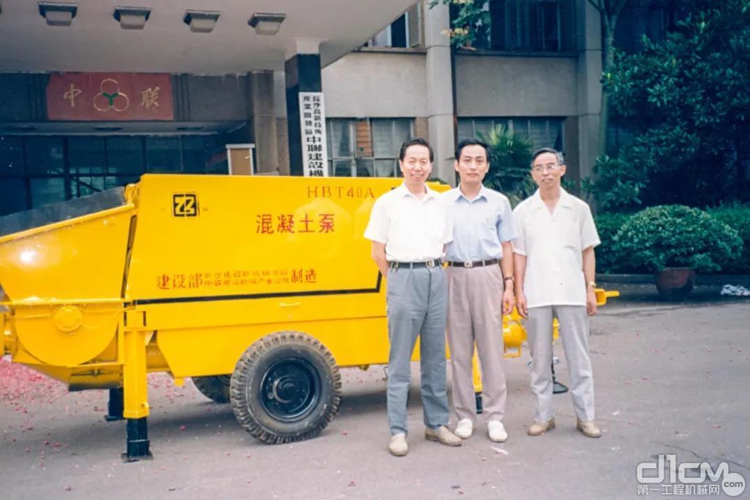 1993年,第一台泵下线时合影