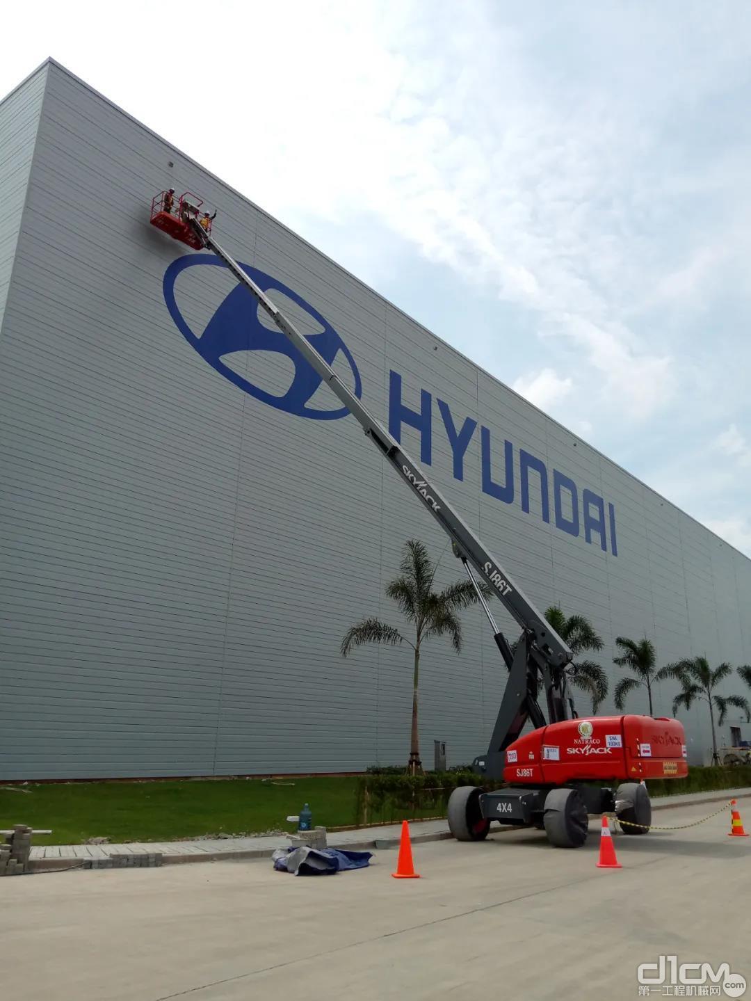 Skyjack与PT Natraco一起为印尼现代汽车大楼助力
