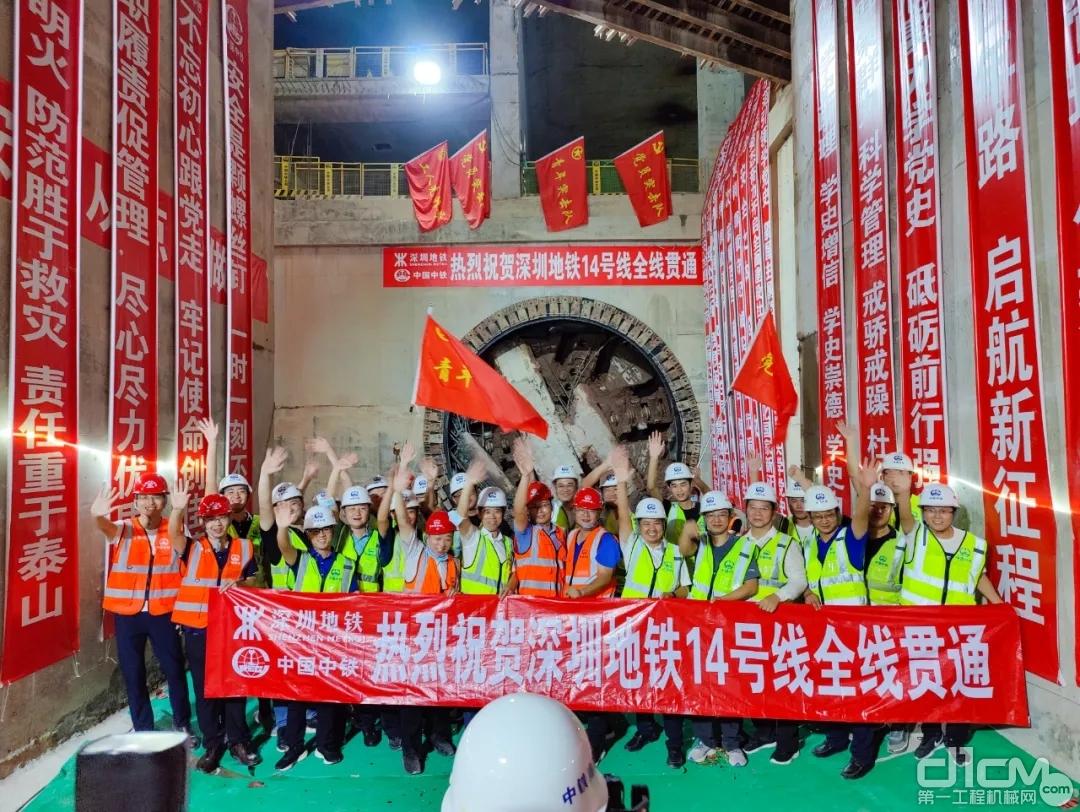 中铁装备助力深圳地铁14号线全线贯通