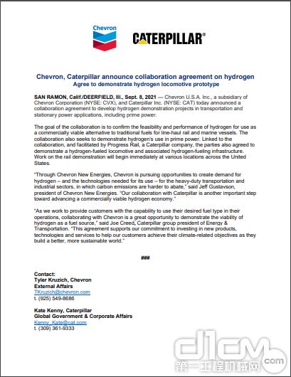 雪佛龙与卡特彼勒宣布氢能合作协议